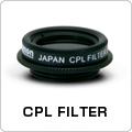 GIZMON iCA CPL FILTER