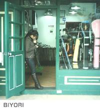 GIZMON HALF D Color BIYORI