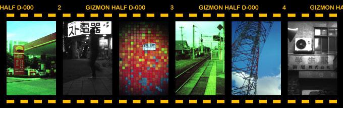 GIZMON HALF D Sample