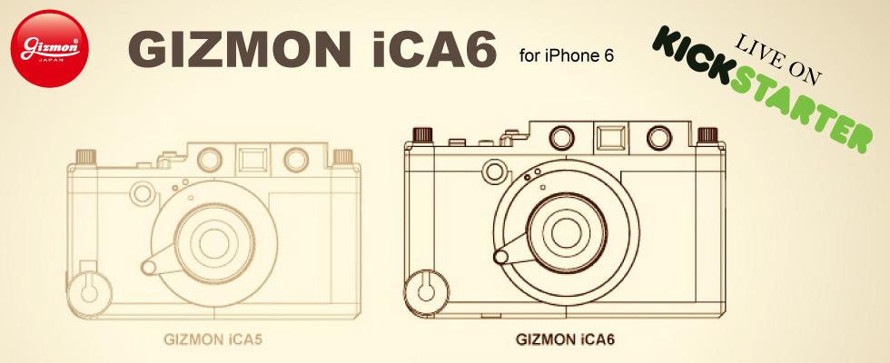 GIZMON iCA6 KiCKSTARTER