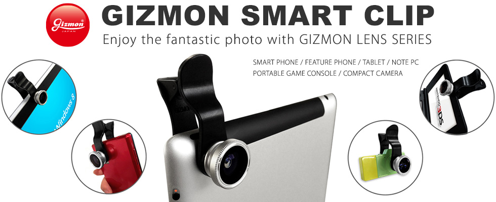 GIZMON SMARTCLIP