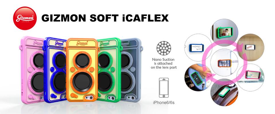 GIZMON SOFT iCAFLEX