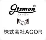 AGOR GIZMON