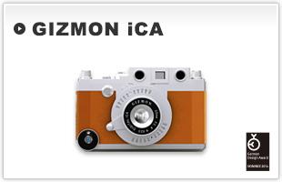 GIZMON iCA