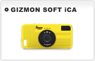 GIZMON SOFT iCA