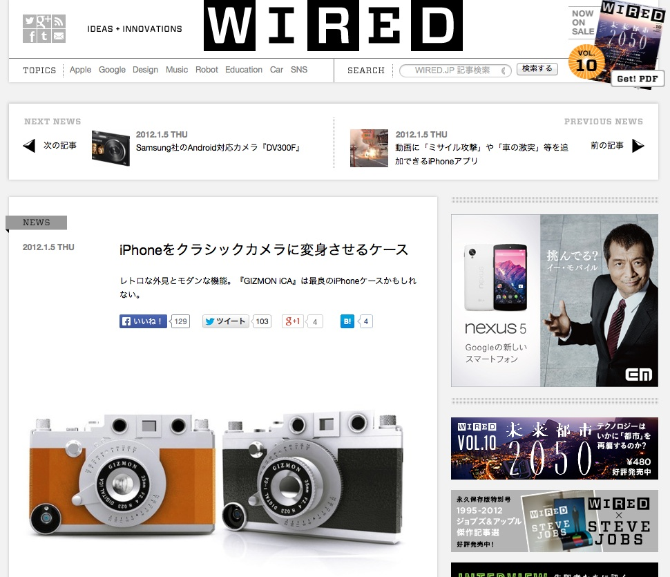 wired.jp