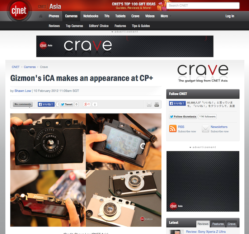 """CNET Asia"" did a review of GIZMON iCA"