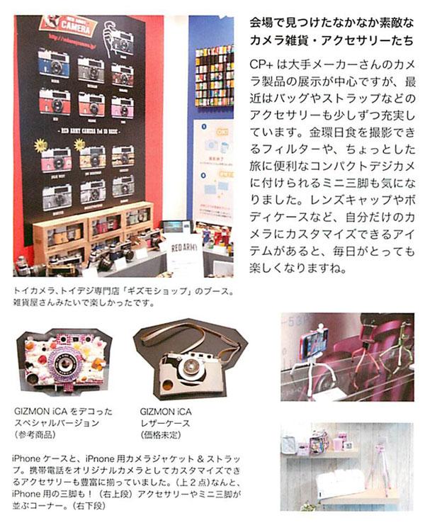 shuttermagazine01