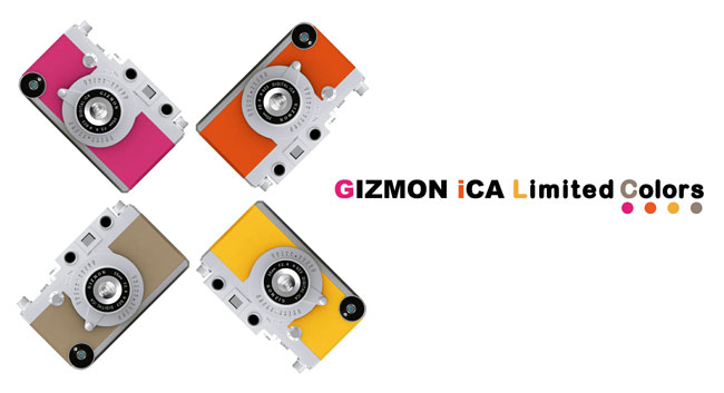 GIZMON iCA 限定4色を数量限定にて販売開始致しました!!