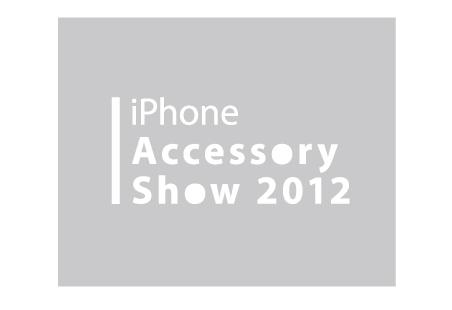 hcs_iphone_as2012_main
