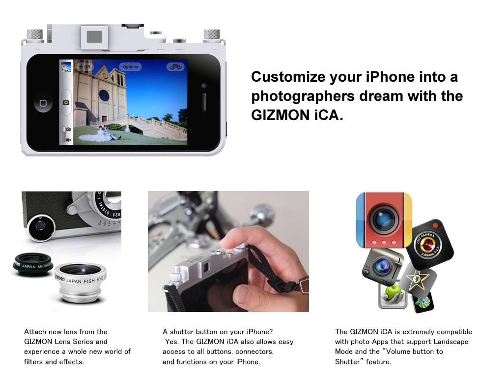 GIZMON iCA Photography