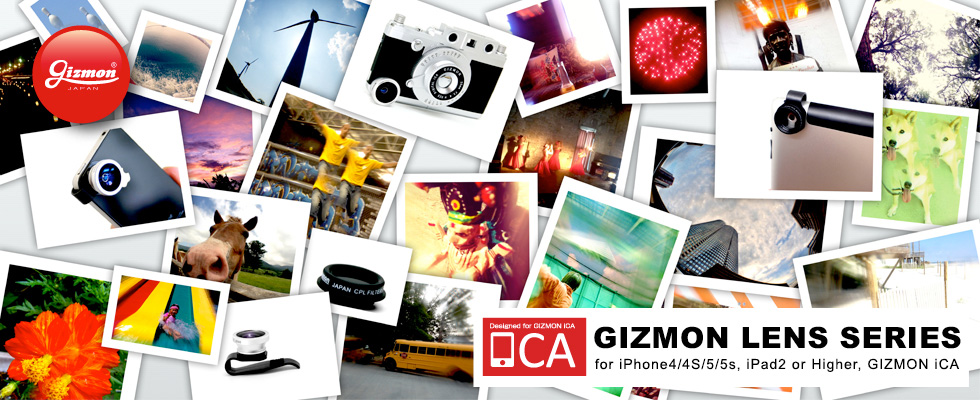 GIZMON LENS SERIES for iPhone4/4S・iPad2/new iPad・GIZMON iCA