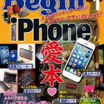 201301_cover_m