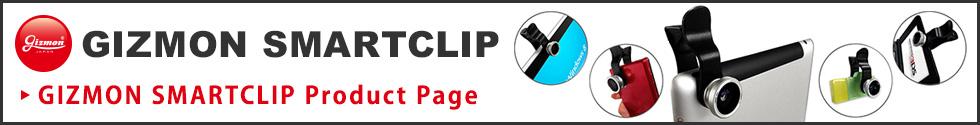 GIZMON SMARTCLIP Product Page