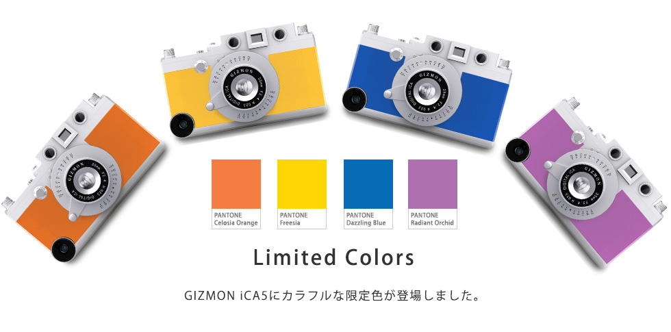 Limited Colors