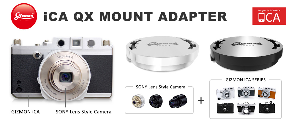 QX MOUNT ADAPTER