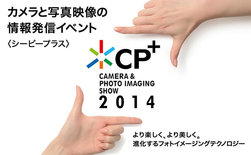 cp+2014