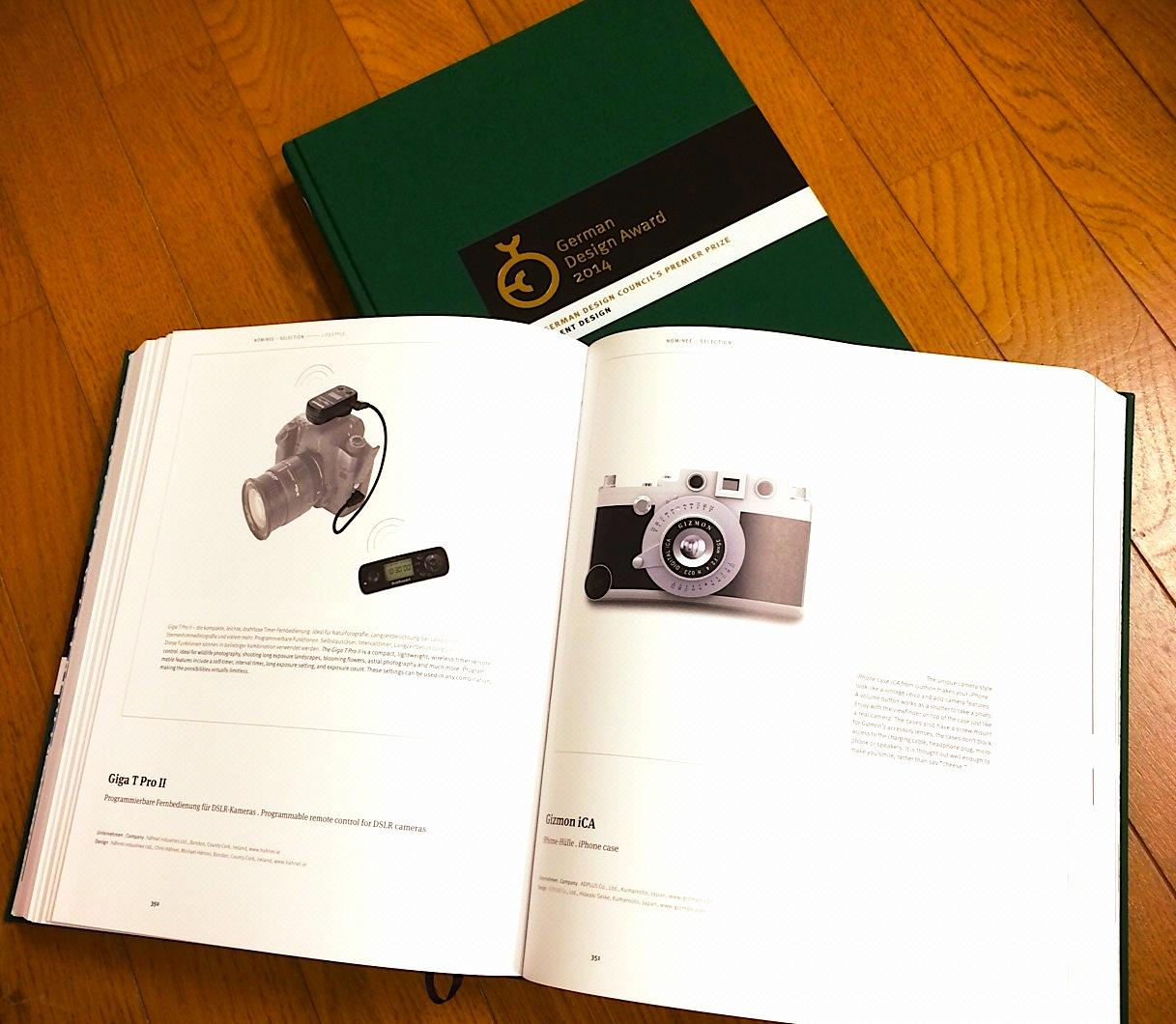 """""""German Design Award 2014″の年鑑にGIMZON iCAが掲載されました"""