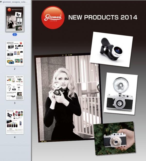 gizmon_catalog_1401
