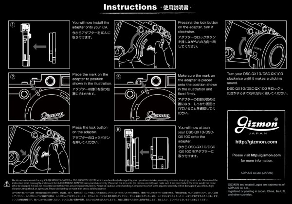 ica_qx_mount_adapter_manual