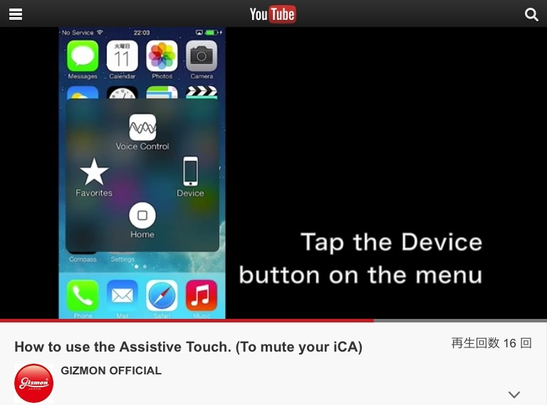 How to use the Assistive Touch. (To mute your iCA)