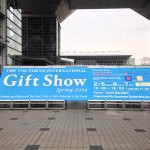 "<span class=""title"">The 77th Tokyo International Gift Show Spring 2014</span>"