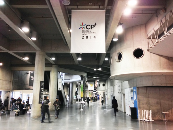 rs_cpplus2014_01