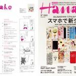 hanako1060-00