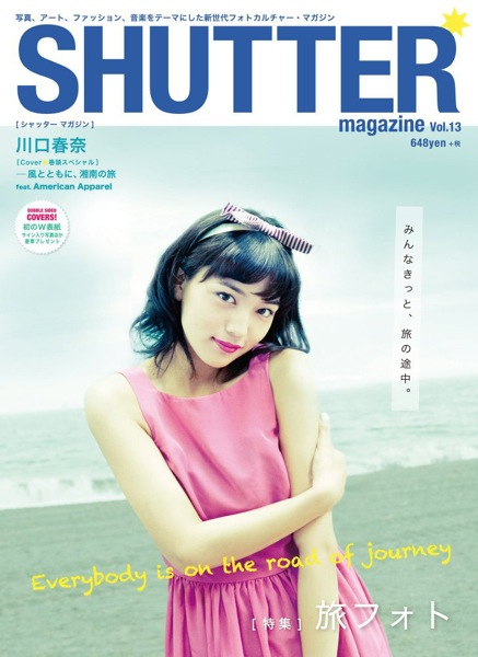 """SHUTTER magazine Vol.13"" did a review of GIZMON iCA5"