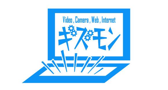 gizmon-logo