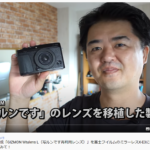 YouTuber 'JETDAISUKE' did a review of GIZMON Wtulens L.