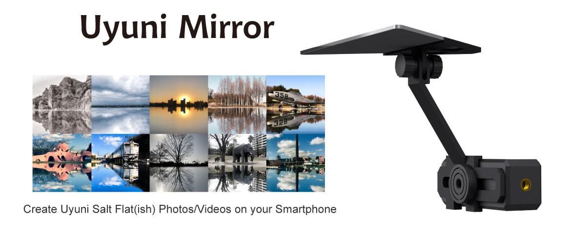 GIZMON Uyuni Mirror
