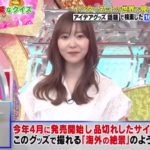 """<span class=""""title"""">Uyuni Mirror was introduced on a TV program """"Quiz Hacker"""" broadcasted by Nippon TV</span>"""