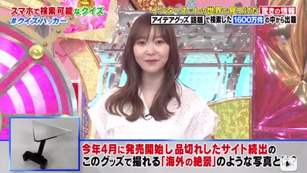 "Uyuni Mirror was introduced on a TV program ""Quiz Hacker"" broadcasted by Nippon TV"
